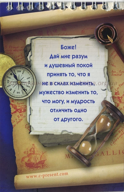 http://www.kniga.org.ua/img/books/400_wm/13857.jpg