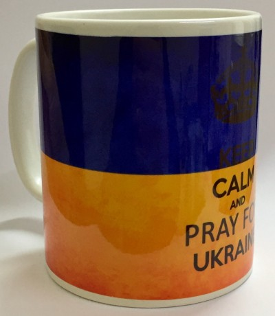 "Кружка ""Keep calm and Pray for Ukraine"""